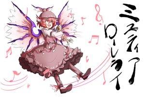 Rating: Safe Score: 28 Tags: aliasing animal_ears bow dress hat kan_(aaaaari35) mystia_lorelei pink_eyes pink_hair short_hair touhou wings User: RyuZU