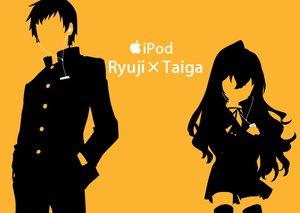 Rating: Safe Score: 51 Tags: aisaka_taiga ipod orange silhouette takasu_ryuuji toradora User: anaraquelk2