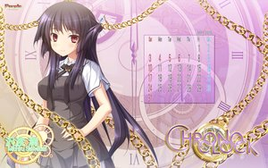 Rating: Safe Score: 67 Tags: black_hair calendar chain chrono_clock logo long_hair purple_software red_eyes sawatari_michiru school_uniform tsukimori_hiro User: Wiresetc