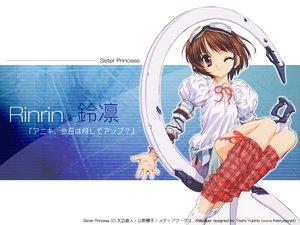 Rating: Safe Score: 3 Tags: minakami_rinrin sister_princess tenhiro_naoto User: Oyashiro-sama