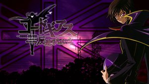 Rating: Safe Score: 6 Tags: all_male code_geass lelouch_lamperouge male User: Eruku