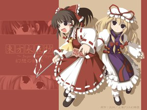 Rating: Safe Score: 17 Tags: blonde_hair brown_hair hakurei_reimu hat japanese_clothes long_hair miko ribbons touhou yakumo_yukari zoom_layer User: Oyashiro-sama