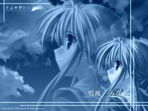 Rating: Safe Score: 6 Tags: narukaze_minamo school_uniform wind:_a_breath_of_heart User: Oyashiro-sama