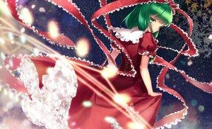 Rating: Safe Score: 68 Tags: dress green_eyes green_hair kagiyama_hina leaves night ribbons shiyun stars touhou User: Wiresetc
