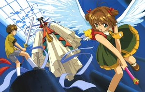 Rating: Safe Score: 3 Tags: card_captor_sakura clamp kero kinomoto_sakura li_syaoran scan tagme_(character) User: RyuZU