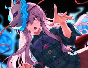 Rating: Safe Score: 40 Tags: hata_no_kokoro long_hair magic mask mikan_(migwang) pink_eyes pink_hair shirt skirt touhou waifu2x User: otaku_emmy