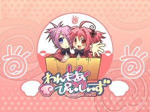 Rating: Safe Score: 5 Tags: akizuki_nagi blue_eyes chibi momose_hikaru peace@pieces pink_hair purple_hair red_eyes school_uniform User: ZakuWarrior