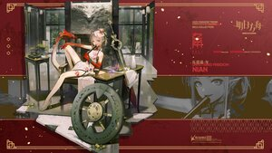 Rating: Safe Score: 53 Tags: arknights chinese_clothes chinese_dress dress fan horns huanxiang_heitu nian_(arknights) pointed_ears purple_eyes sword tail weapon white_hair zoom_layer User: BattlequeenYume