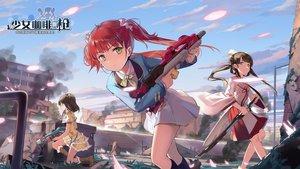 Rating: Safe Score: 33 Tags: girl_cafe_gun_(game) gun japanese_clothes kukuri_yuki logo lolita_fashion miko rococo_(girl_cafe_gun) ruins su_xiaozhen tagme_(artist) twintails weapon User: BattlequeenYume
