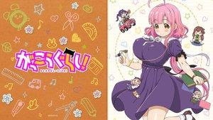 Rating: Safe Score: 43 Tags: chibi dress ebisuzawa_kurumi erect_nipples gakkou_gurashi! naoki_miki sakura_megumi school_uniform tagme_(artist) takeya_yuki thighhighs wakasa_yuuri User: Wiresetc