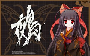 Rating: Safe Score: 34 Tags: japanese_clothes moekibara_fumitake nue tayutama User: Genmu