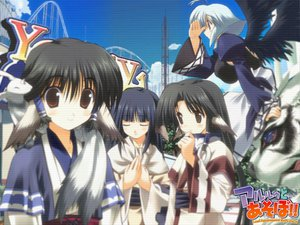 Rating: Safe Score: 6 Tags: amaduyu_tatsuki aruruw eruruw group kamyu utawarerumono wings yuzuha User: Oyashiro-sama
