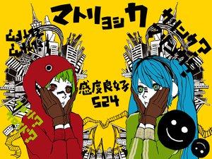 Rating: Safe Score: 64 Tags: blue_hair green_hair gumi hatsune_miku headphones long_hair matryoshka_(vocaloid) short_hair twintails vocaloid User: Katsumi