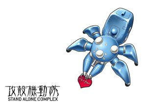 Rating: Safe Score: 11 Tags: ghost_in_the_shell ghost_in_the_shell:_stand_alone_complex heart jpeg_artifacts tachikoma User: Oyashiro-sama