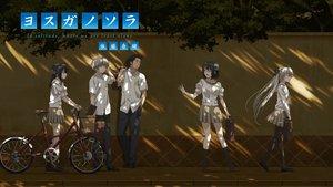Rating: Safe Score: 25 Tags: bicycle black_hair braids kasugano_haruka kasugano_sora kneehighs logo long_hair male pantyhose ponytail school_uniform short_hair skirt tagme_(artist) tagme_(character) yorihime_nao yosuga_no_sora User: RyuZU