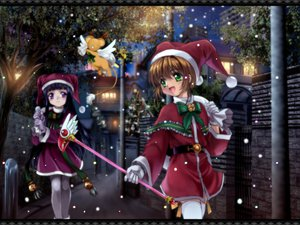 Rating: Safe Score: 13 Tags: card_captor_sakura christmas daidouji_tomoyo kero kinomoto_sakura moonknives User: 秀悟