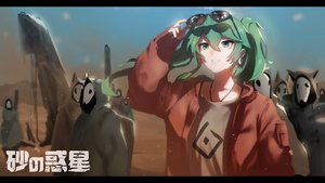 Rating: Safe Score: 39 Tags: anchovy_(artist) desert glasses green_eyes green_hair group hatsune_miku long_hair mask suna_no_wakusei_(vocaloid) twintails vocaloid User: RyuZU