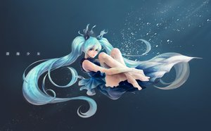 Rating: Safe Score: 78 Tags: aqua_hair banananana barefoot deep-sea_girl_(vocaloid) hatsune_miku long_hair twintails underwater vocaloid water User: FormX