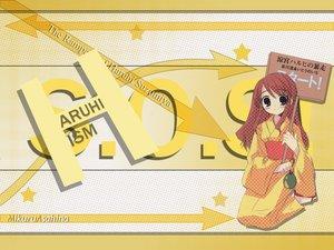 Rating: Safe Score: 15 Tags: asahina_mikuru japanese_clothes suzumiya_haruhi_no_yuutsu yellow yukata User: rargy