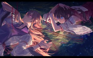 Rating: Safe Score: 18 Tags: 2girls blonde_hair blue_eyes brown_hair dress hakurei_reimu japanese_clothes long_hair miko ouka_musci purple_eyes ribbons touhou yakumo_yukari User: BattlequeenYume