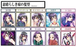 Rating: Safe Score: 38 Tags: animal_ears catgirl iizuka_ena k-on! maid nakano_azusa school_uniform User: Xtea
