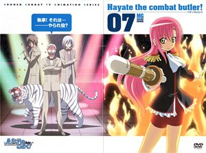 Rating: Safe Score: 9 Tags: cosplay hayate_no_gotoku katsura_hinagiku revolutionary_girl_utena shoujo_kakumei_utena User: 秀悟