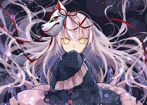 Rating: Safe Score: 60 Tags: dress hata_no_kokoro long_hair mask pink_hair ribbons touhou toutenkou yellow_eyes User: otaku_emmy