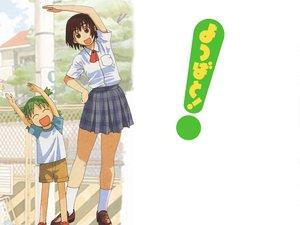 Rating: Safe Score: 6 Tags: ayase_fuuka azuma_kiyohiko koiwai_yotsuba white yotsubato! User: Oyashiro-sama