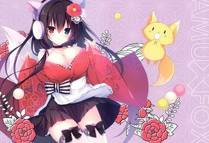 Rating: Safe Score: 63 Tags: animal animal_ears bicolored_eyes black_hair bow breasts choker cleavage food fox foxgirl headphones japanese_clothes long_hair muku_(apupop) original scan tail thighhighs zettai_ryouiki User: BattlequeenYume