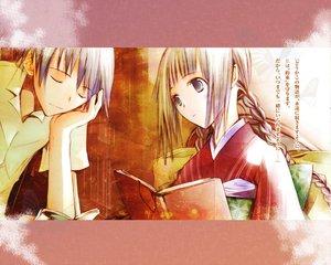 Rating: Safe Score: 21 Tags: amano_tooko book bungaku_shoujo gray_hair japanese_clothes kimono purple_hair sleeping User: w7382001