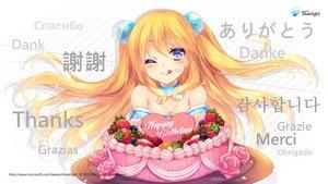 Rating: Safe Score: 128 Tags: aizawa_hikaru blonde_hair blue_eyes breasts cake cleavage food long_hair microsoft os-tan shinia wink User: Wiresetc