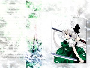 Rating: Safe Score: 11 Tags: katana konpaku_youmu myon sword touhou weapon User: Oyashiro-sama