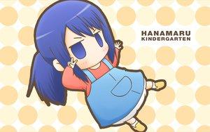 Rating: Safe Score: 7 Tags: hanamaru_youchien hiiragi_(hanamaru_youchien) koume User: HawthorneKitty