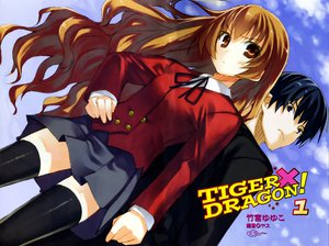 Rating: Safe Score: 20 Tags: aisaka_taiga takasu_ryuuji thighhighs toradora yasu User: jjj14