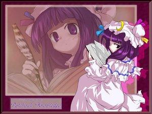 Rating: Safe Score: 12 Tags: book hat jpeg_artifacts long_hair patchouli_knowledge purple_eyes purple_hair ribbons touhou User: Oyashiro-sama