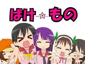 Rating: Safe Score: 33 Tags: bakemonogatari hachikuji_mayoi hanekawa_tsubasa kanbaru_suruga lucky_star monogatari_(series) parody sengoku_nadeko senjougahara_hitagi User: HawthorneKitty