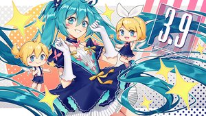Rating: Safe Score: 35 Tags: chibi hatsune_miku kagamine_len kagamine_rin long_hair male panpanmeiyou_hp short_hair twintails vocaloid watermark User: sadodere-chan