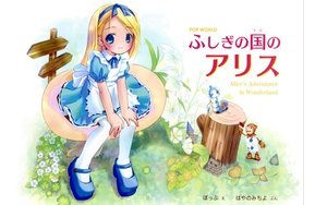 Rating: Safe Score: 21 Tags: alice_(wonderland) alice_in_wonderland blonde_hair blue_eyes dress pop User: Oyashiro-sama