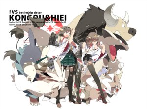 Rating: Safe Score: 81 Tags: 2girls animal anthropomorphism buizel crossover ferret floatzel furret hiei_(kancolle) japanese_clothes kangaskhan kantai_collection kongou_(kancolle) pokemon siirakannu stoutland tauros thighhighs User: FormX