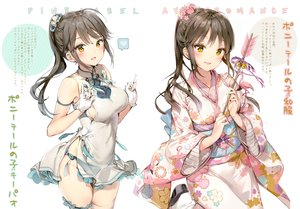 Rating: Safe Score: 199 Tags: anmi bell breasts brown_hair gloves japanese_clothes long_hair original ponytail scan third-party_edit translation_request yellow_eyes User: RyuZU