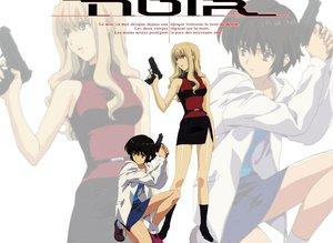 Rating: Safe Score: 9 Tags: gun mireille_bouquet noir weapon yuumura_kirika User: Oyashiro-sama