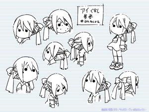 Rating: Safe Score: 1 Tags: aino_ai aria User: Oyashiro-sama