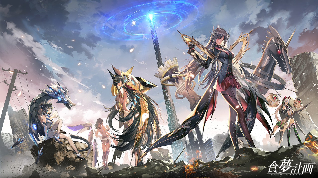 animal_ears aqua_eyes black_hair building city clare_(543) clouds dream_eater elbow_gloves fan gloves gray_hair group headphones logo long_hair pantyhose petals red_eyes ruins scenic skirt sky tagme_(character) thighhighs uniform weapon wings