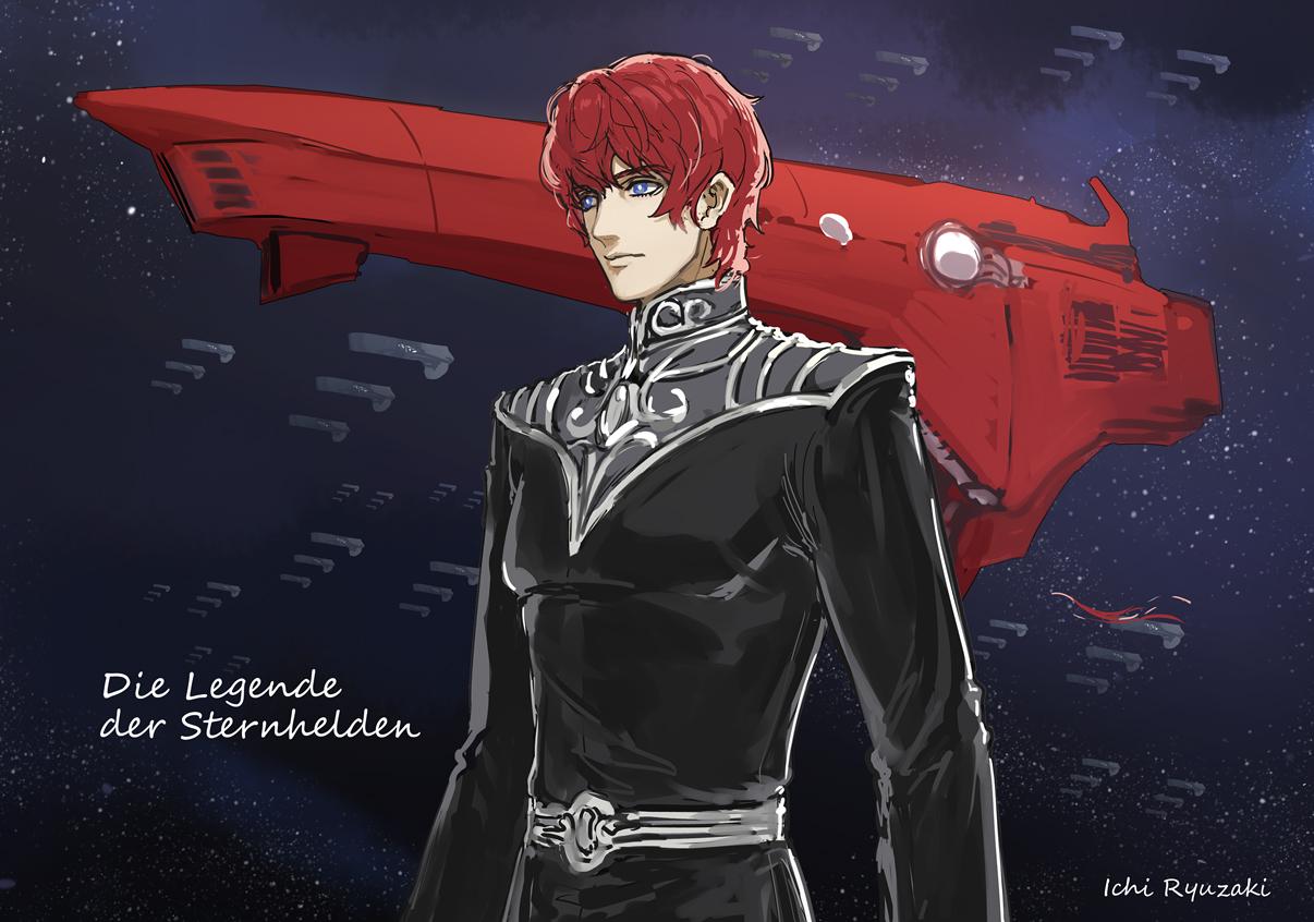 airship all_male blue_eyes ginga_eiyuu_densetsu male red_hair ryuuzaki_ichi short_hair siegfried_kircheis space stars uniform watermark