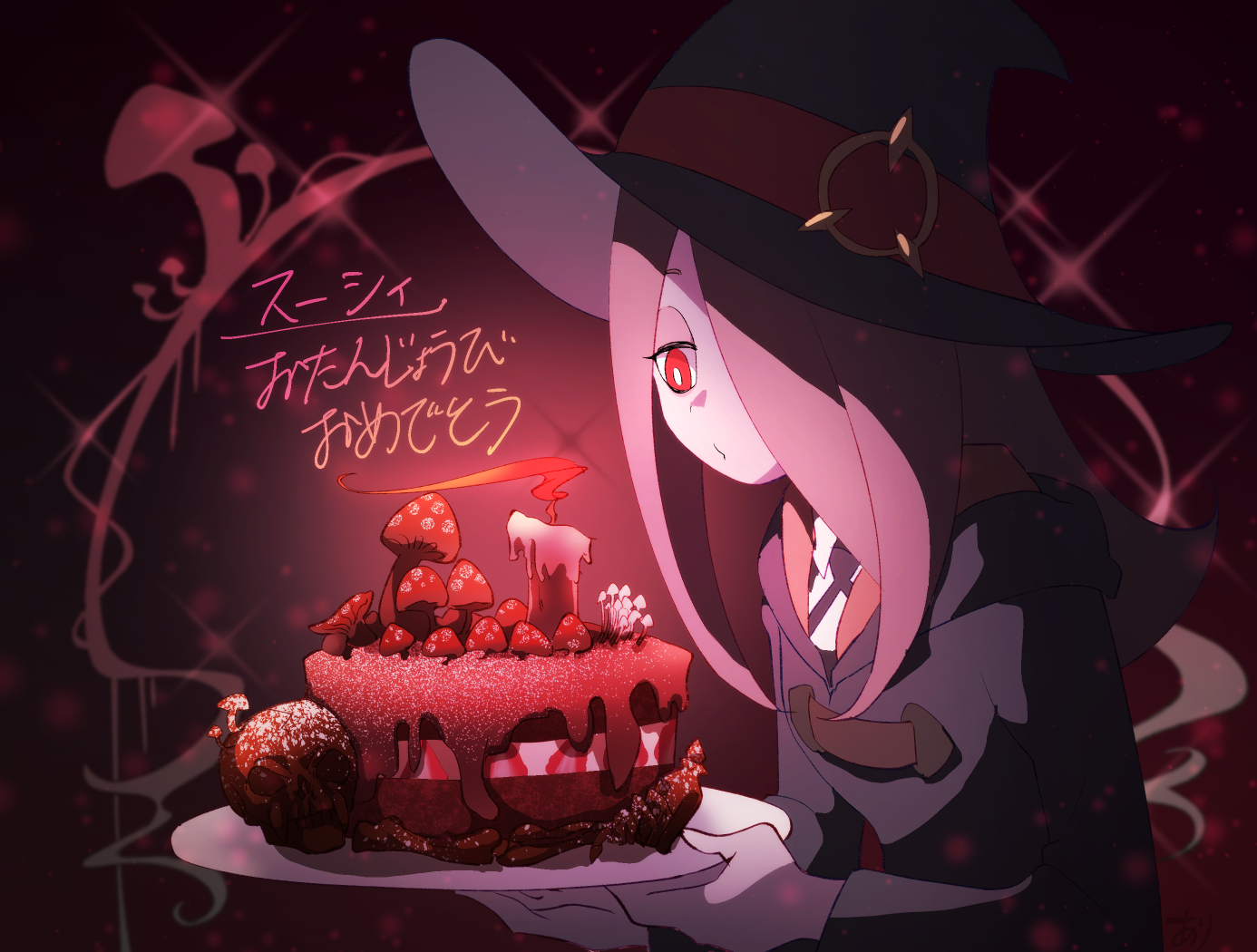 cake chihiri dark food hat hoodie little_witch_academia long_hair pink_hair red_eyes skull sucy_manbavaran witch witch_hat