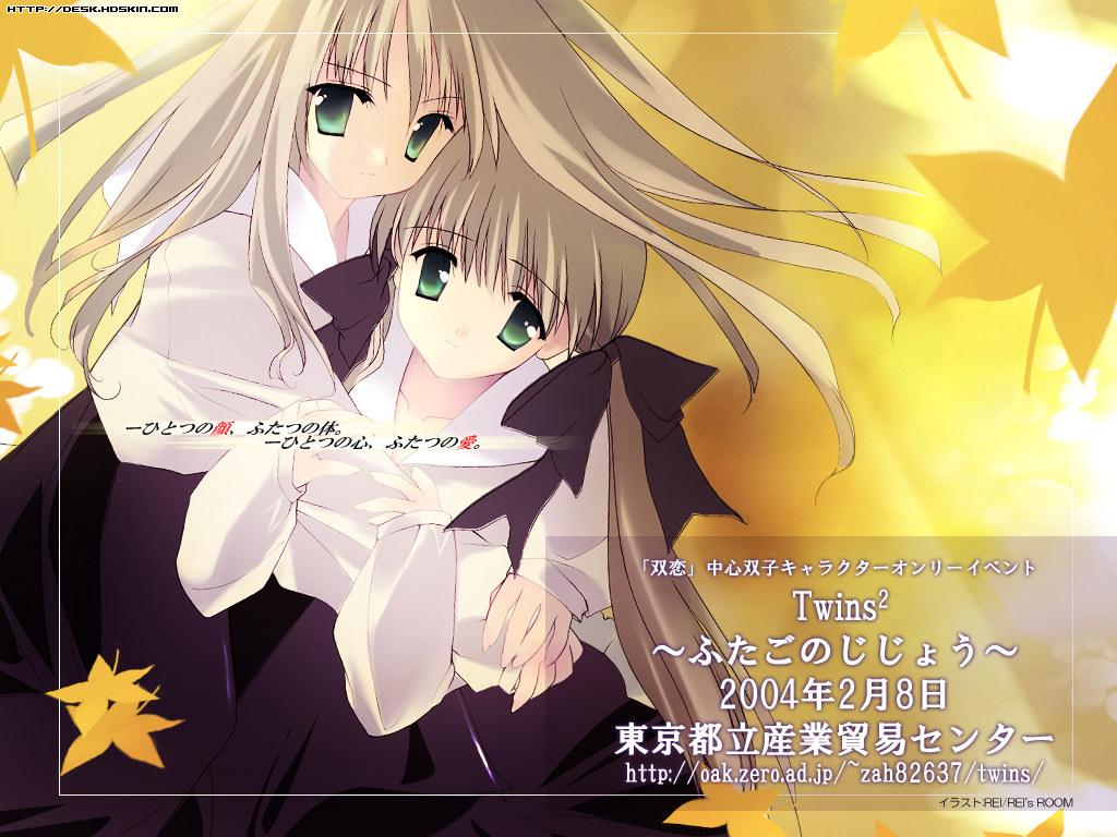 autumn futakoi shirogane_sara shirogane_souju twins
