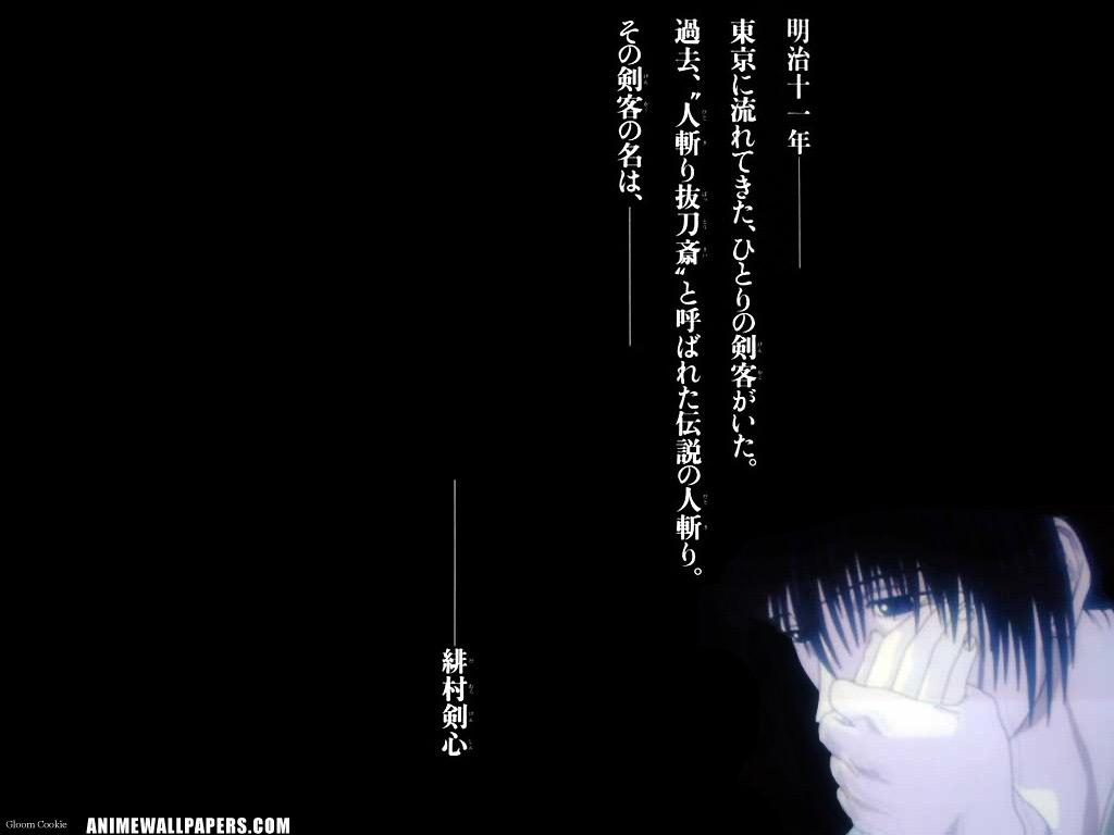 all_male black himura_kenshin male rurouni_kenshin