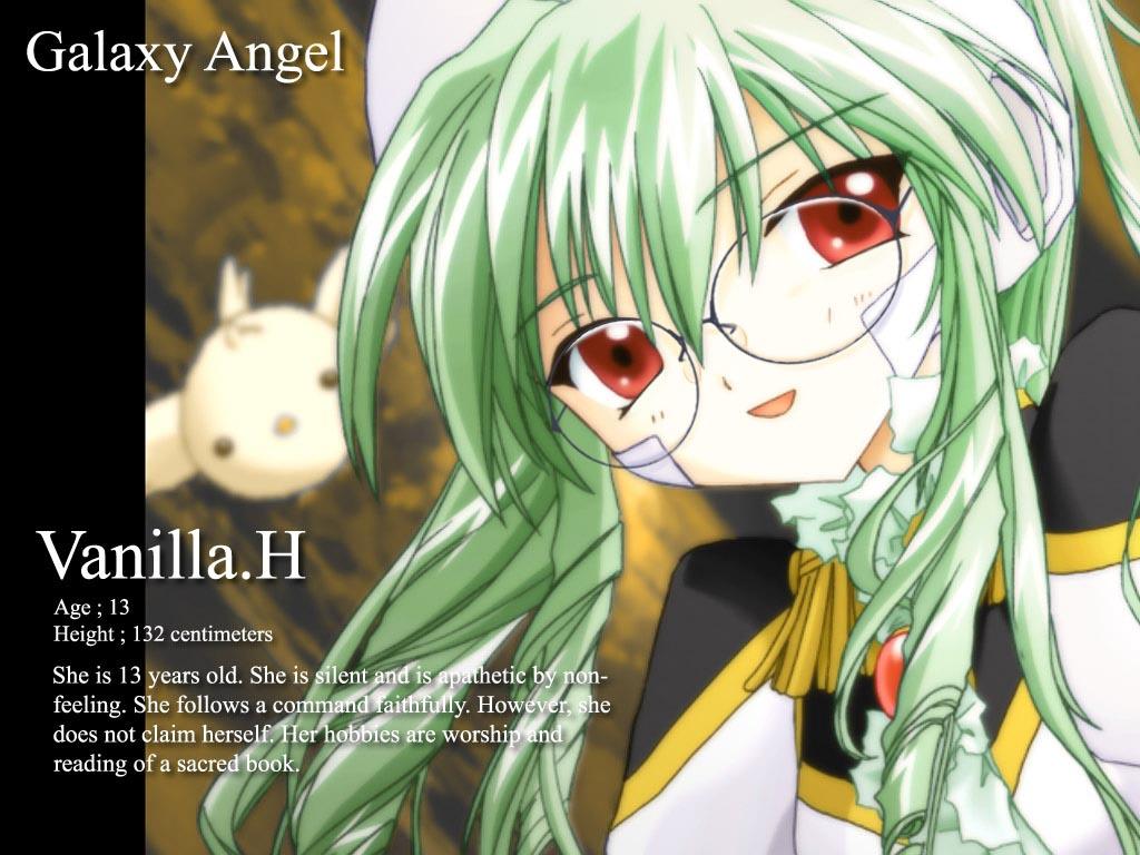 galaxy_angel glasses vanilla_h