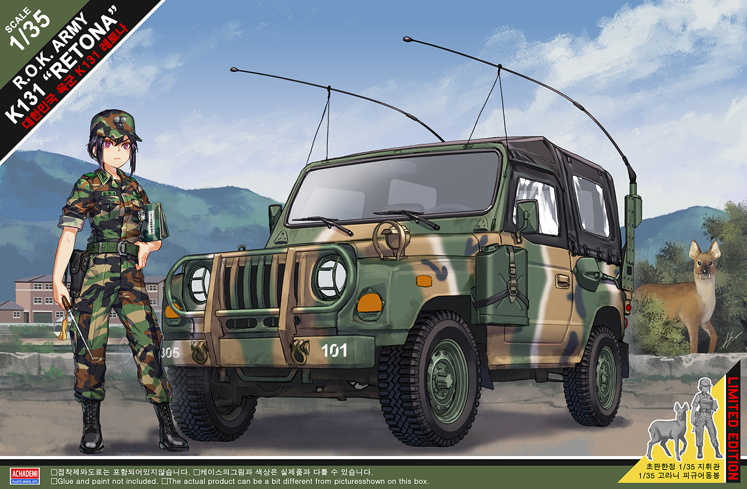 animal black_hair car clouds combat_vehicle hat kws military original pink_eyes short_hair signed sky uniform