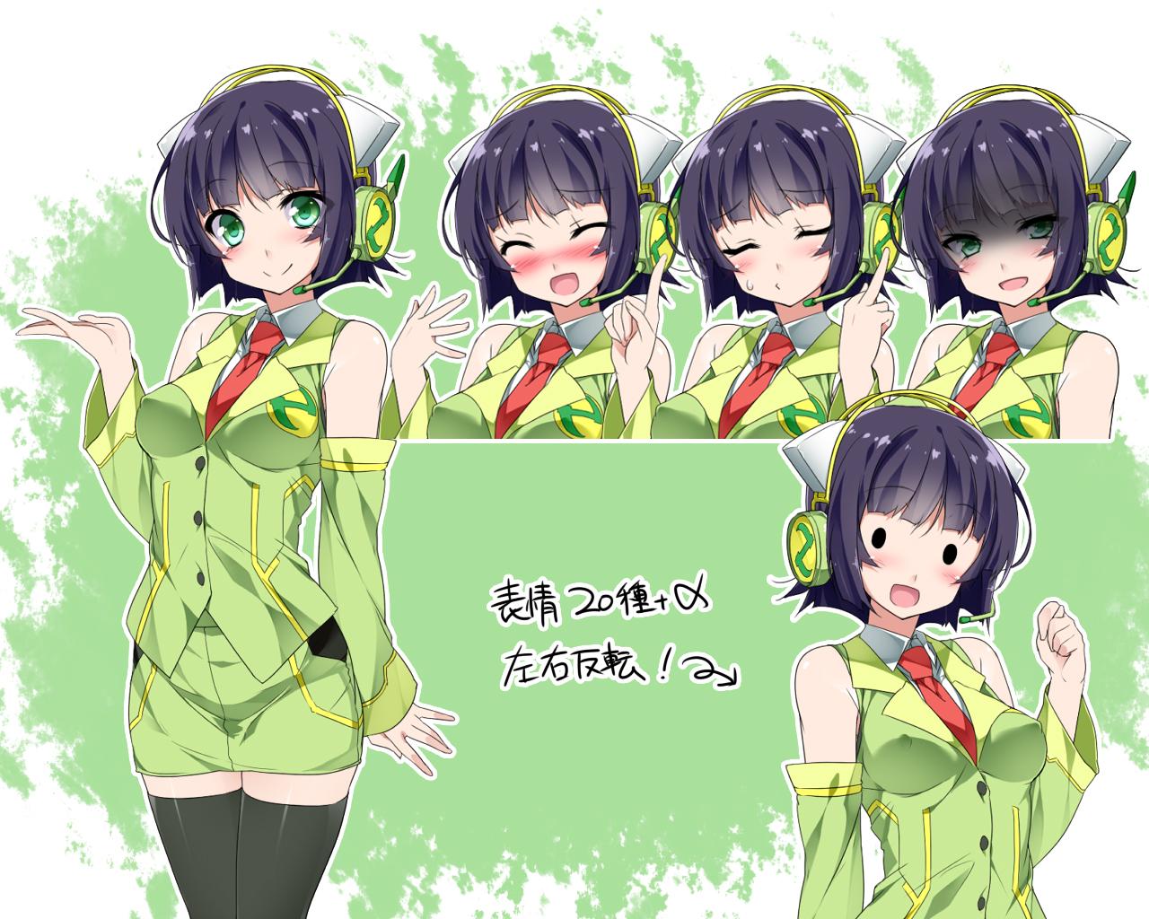 black_hair blush erect_nipples green green_eyes headphones kyoumachi_seika microphone mtu short_hair skirt suit thighhighs tie translation_request voiceroid zettai_ryouiki